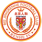 Zhang Lie's club