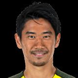 Shinji Kagawa fifa 19