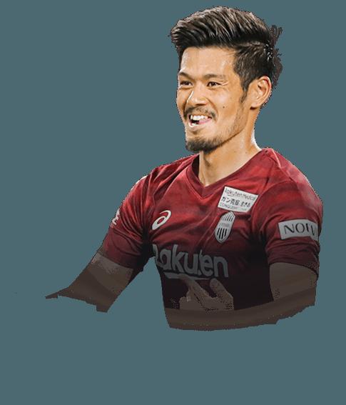 Hotaru Yamaguchi fifa 20
