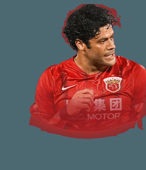 Givanildo Vieira de Souza fifa 20